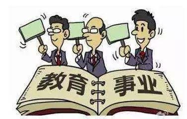 中华人民共和国教育法